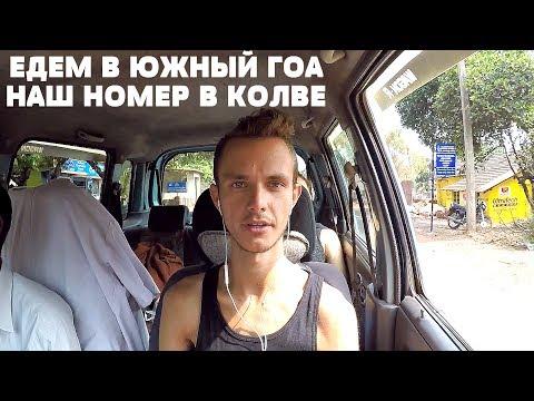 Заказать онлайн самое дешевое такси Минска. IQ-Taxi