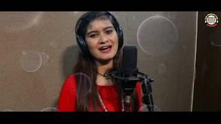 ठंडी हवा ठंडो पानी ll Latest new kumauni song 2020ll Sundar Gadiya & Neha Danu