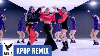 KPOP REMIX | MAMAMOO - Hip (Areia Kpop Remix #369)