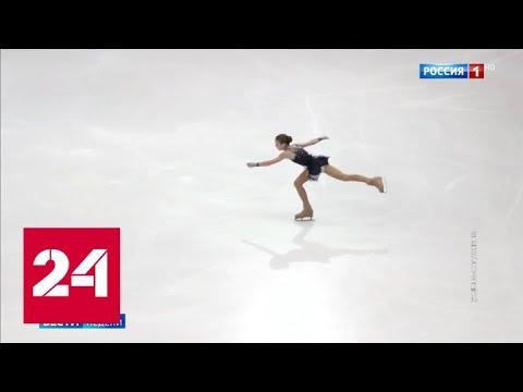 Успех фигуристок с пловцами и нависшая над Россией угроза - Россия 24