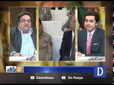 Do Raaye - 13 October, 2017 - Dawn News