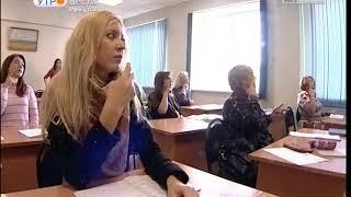 Изучить язык жестов приглашает библиотека им  Молчанова Сибирского в Иркутске