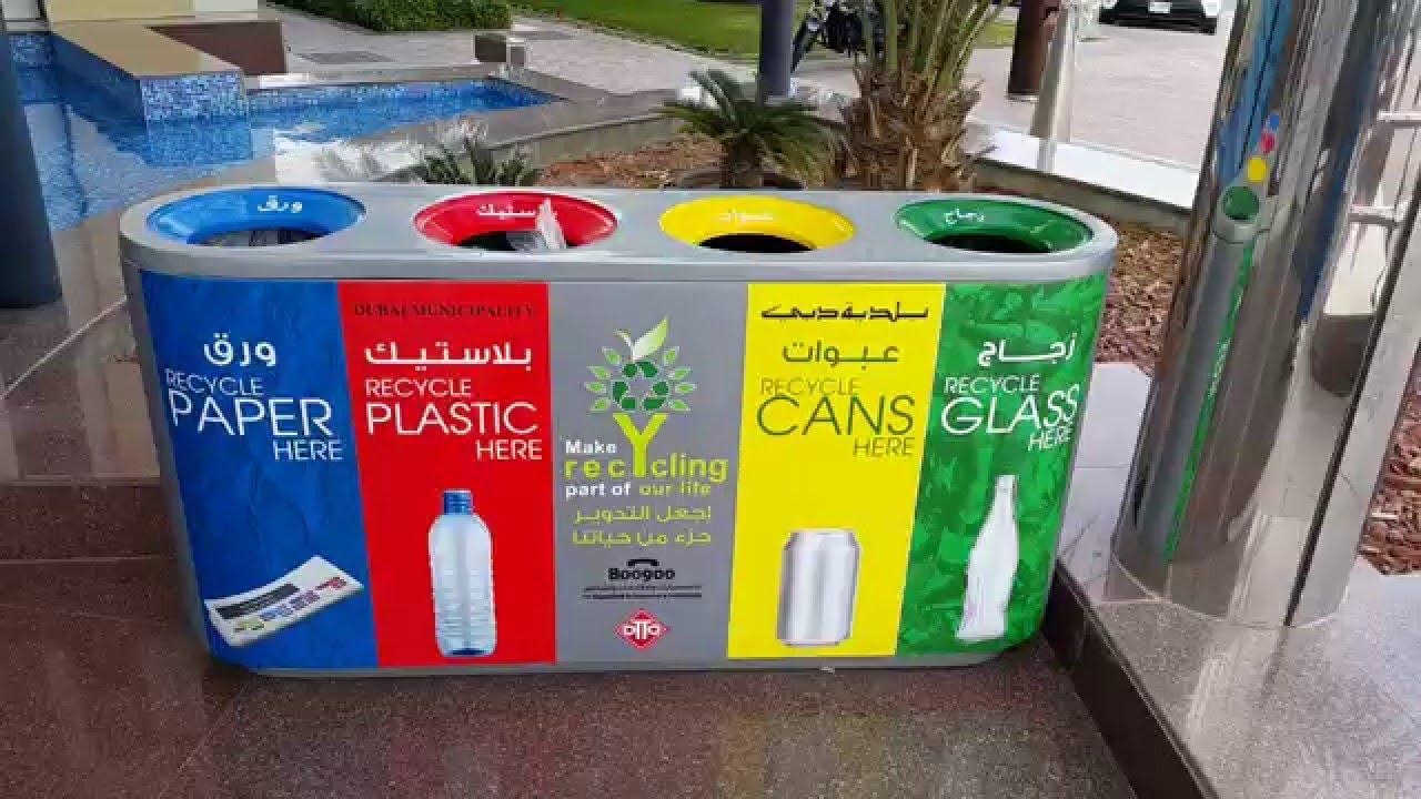 Recycling in Dubai 27.01.2016 إعادة تدوير النفايات في مركز الطوار ...