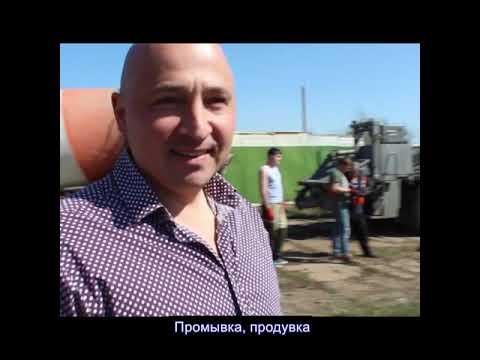 Ремонт автобетононасоса капитальный Путцмайстер 37 м на базе Камаз