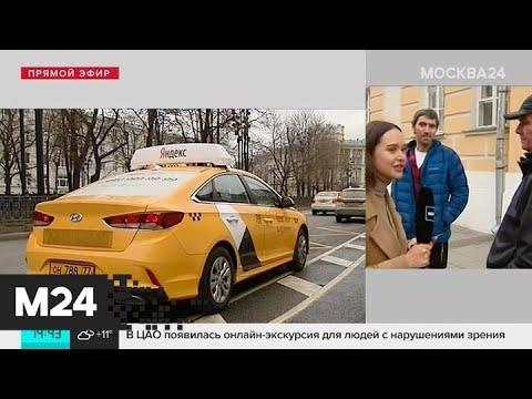 Таксисты Подмосковья устроили