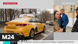 Таксисты Подмосковья устроили забастовку - Москва 24
