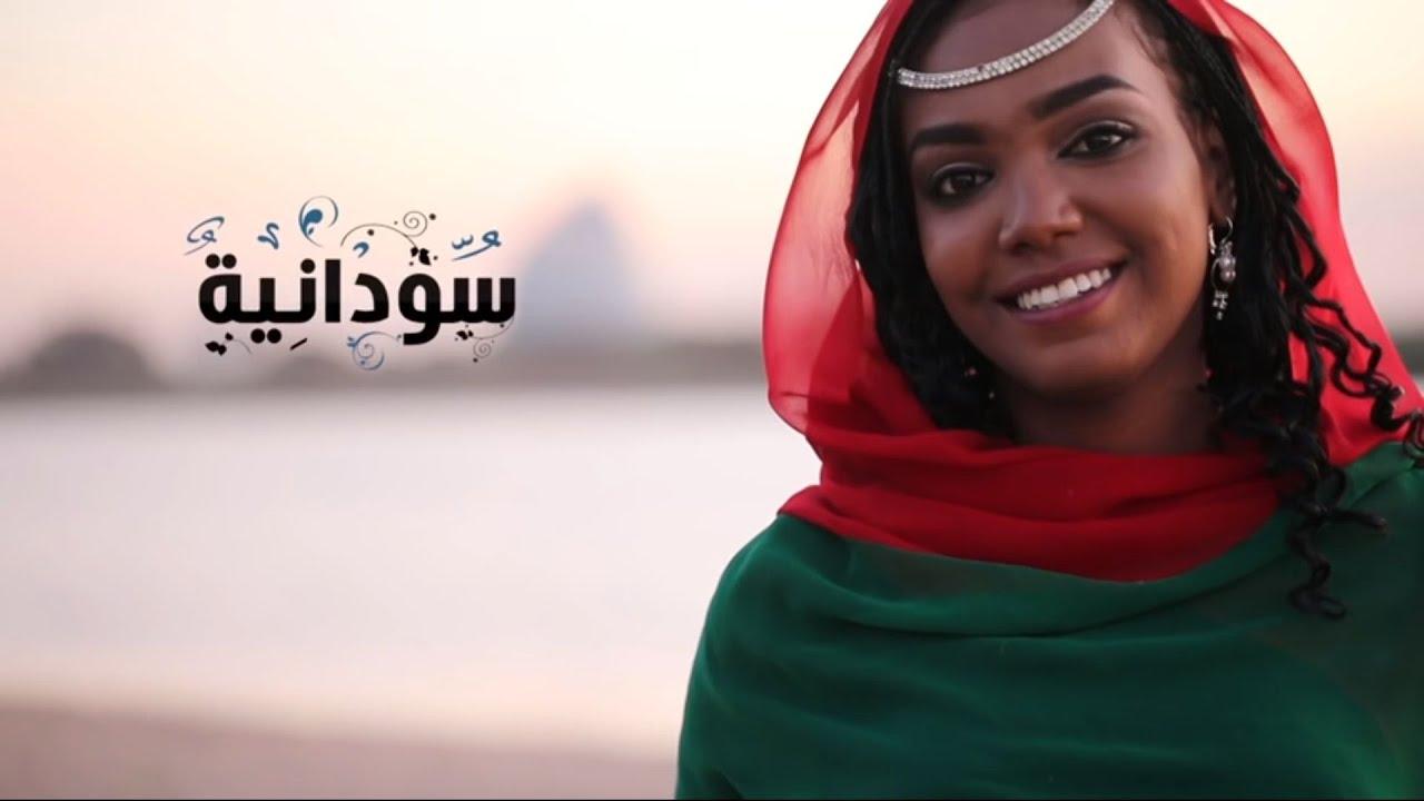 eadd224a6 ... بسم الله الرحمن الرحيم ~~~~~ | …Keep in touch with the latest Sudanese  news in Toronto… | الصفحة 96