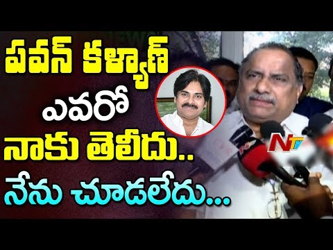 Mudragada Padmanabham Shocking Comments on Pawan Kalyan & Kapu Reservations    NTV