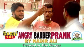 | Angry Barber | Funny Prank By Nadir Ali & Sanata In | P4 Pakao | 2017