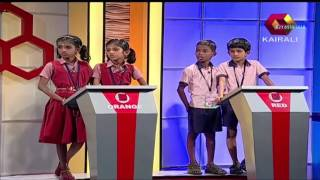 Aksharamuttam 04/01/17 Quiz Festival Full Episode