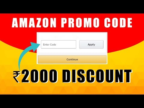 Amazon Promo Codes: How To Get Amazon Promo Codes | Amazon Promo Codes 2019