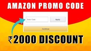Amazon Promo Codes: How To Get Amazon Promo Codes | Amazon Promo Codes 2019
