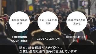 GIOC (Global Intelligence Operations Center)  - インテリジェンスを制する者が戦いを制する -