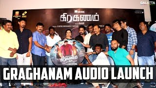 Graghanam Audio Launch