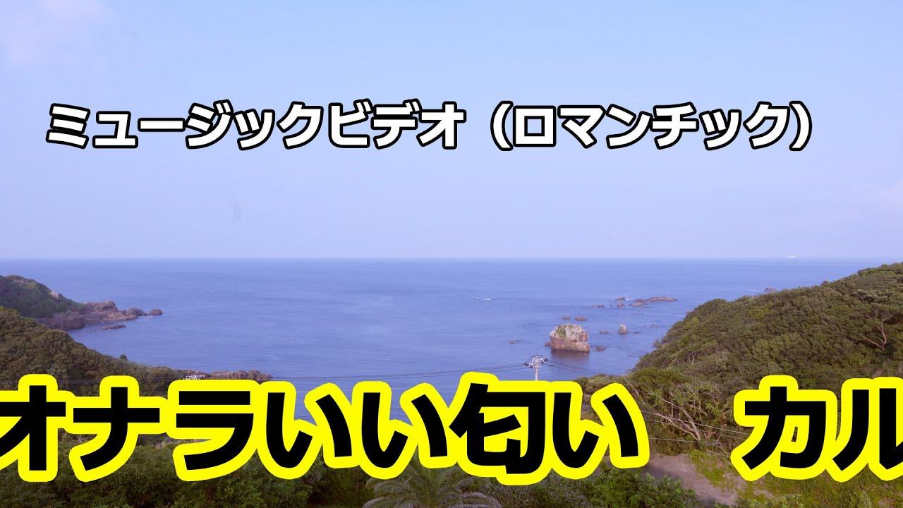 [MV] 海の見えるカフェテラス