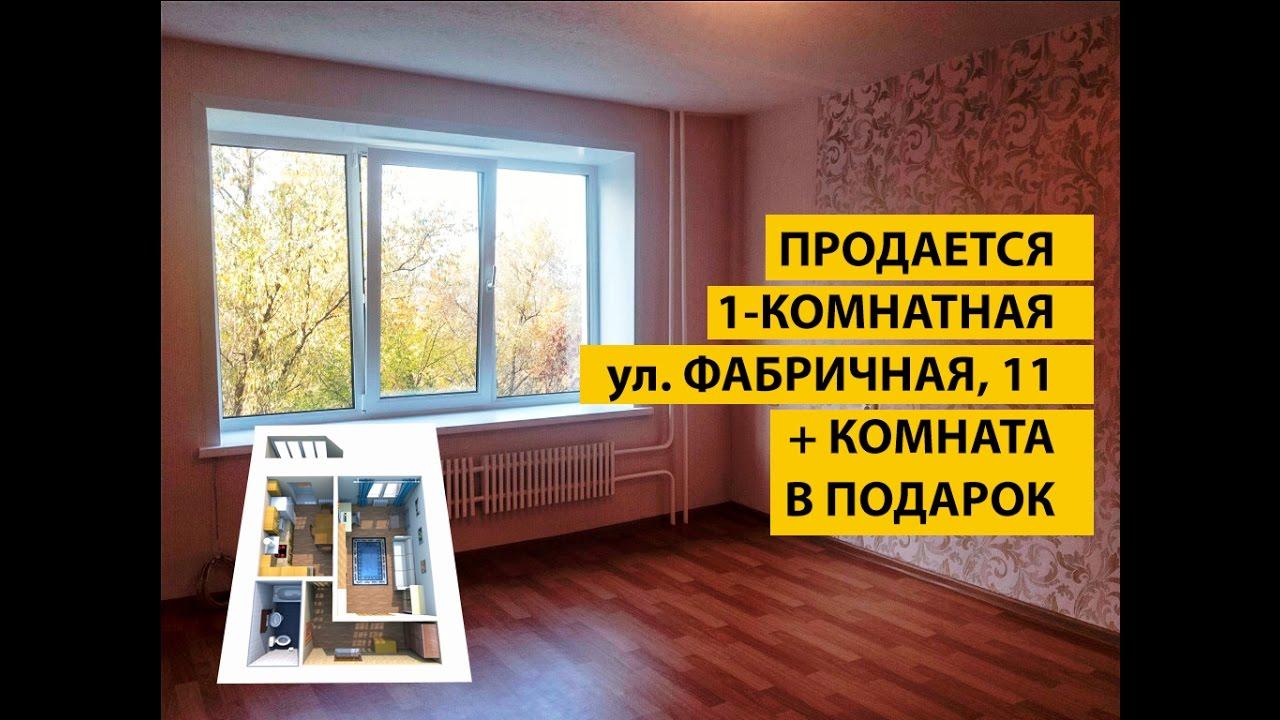 Объявления о продаже, покупке и аренде домов, дач и коттеджей в пензе на avito.