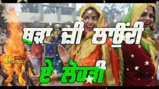 Lohri Harbhajan Mann whatsapp status video 2021