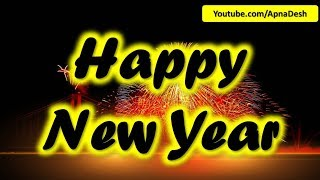 HAPPY NEW YEAR 2020 DOWNLOAD HAPPY NEW YEAR 2020 WHATSAPP STATUS HAPPY NEW YEAR IMAGES