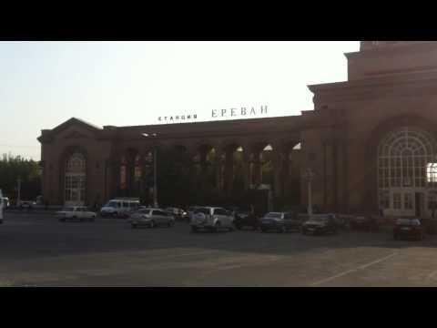 Станция Еревана