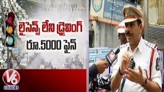 Motor Vehicle Act, High Penalties For Violating Traffic Rules From September  Telugu News