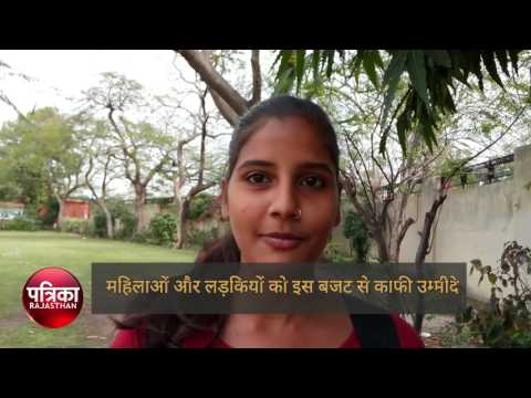 Rajasthan Budget 2017: Girls hopes from cm