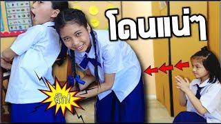 เล่นอะไรกัน? ที่โรงเรียน 2 | การละเล่นสมัยเด็ก (ภาค2)🏫โรงเรียนหรรษา Box Fort School EP.12