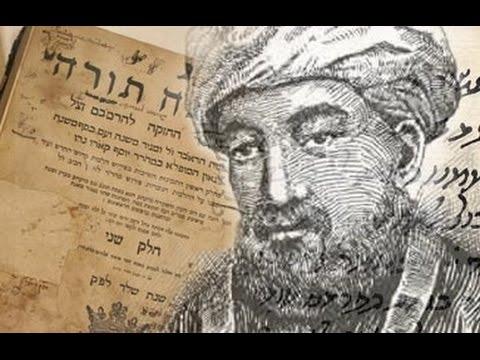 """Documental: """"Maimónides y el judaísmo"""""""