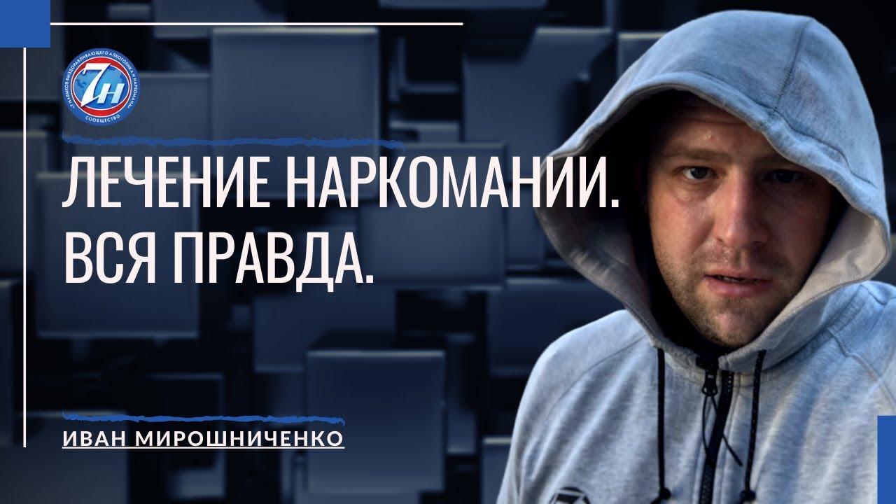 Лечение наркомании керчь наркологическая клиника клиника помощь воскресенск