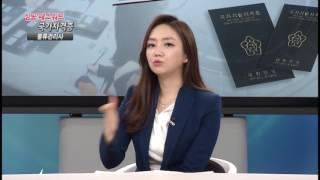 [성공패스워드! 국가자격증 160703] 물류관리사