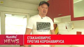 Весна пришла пора снимать Рябошапку Новый ЧистоNews от 06 03 2020