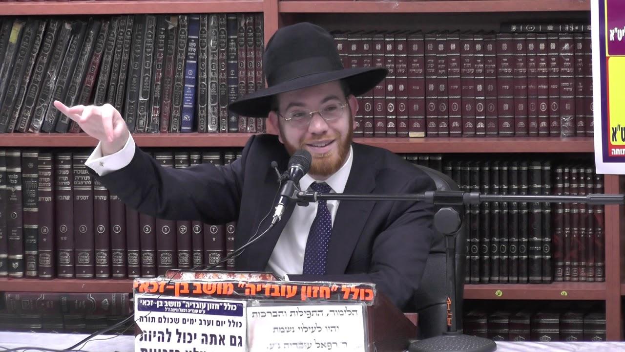 הרב יעקב סיני :  עין הרע במנין עם ישראל- הגנה מעין הרע .