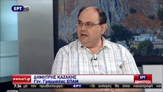 Ο Δ.Καζάκης & οι κατσαπλιάδες στην ΕΡΤ στις 21 Ιουλ 2015 (HD)