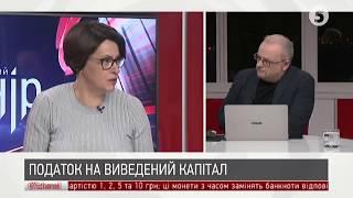 Ніна Южаніна   Інфовечір   14 03 2018