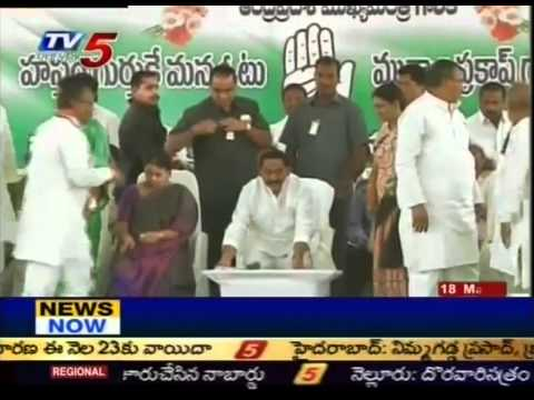 Vayalar Ravi Speech Creats High Tension In AP Politics(TV5)