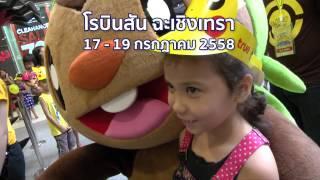 tvc-pokémon-together-roadshow-พิคาชูมาแล้ว-17-19-ก-ค-โรบินสัน-ฉะเชิงเทรา