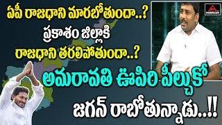 YSRCP State Joint Secretary Karumuri Venkat Reddy Comments About YS Jagan | AP Politics | Mirror TV