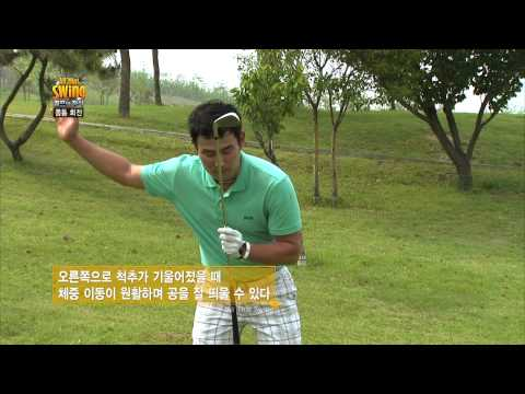 J골프 골프의 정석 All that Swing 시즌1 (7편) - 풀