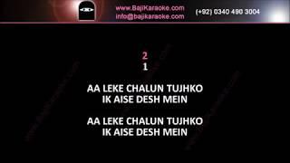 Aa leke chalun tujhko - Video Karaoke - Naamkaran Serial Title - Palak Muchhal - by Baji Karaoke