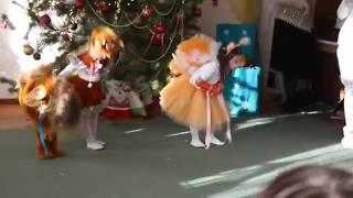 Танец белочки на новый год. Детский сад. Дети 4 года.