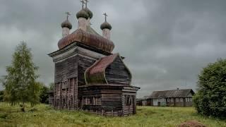 Чёрный кофе -Деревянные церкви Руси