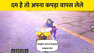 😡 Mujhe Maar Aur apna OutfFit Wapas Lele | OutFit Challenge Pubg Mobile ( hindi )