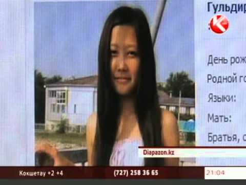 Родные убитой школьницы считают, что девочку перед смертью заставляли сниматься в порноролике