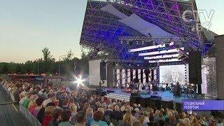 Фестиваль «Молодечно-2018». Специальный репортаж