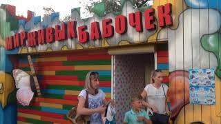Обзор станицы Голубицкой !!