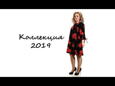 Одежда из Киргизии | Каталог Февраль 2019