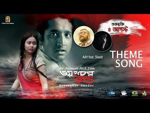 Voyangkor Sundor Theme Song By Adit Feat. Shoeb | Movie Voyangkor Sundor | Official lyrical Video