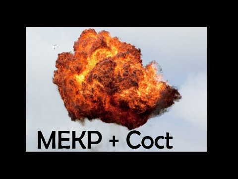 10ml+10ml mix of   33% MEKP initiator and  cobalt octoate accelerator solution (UP chemicals)