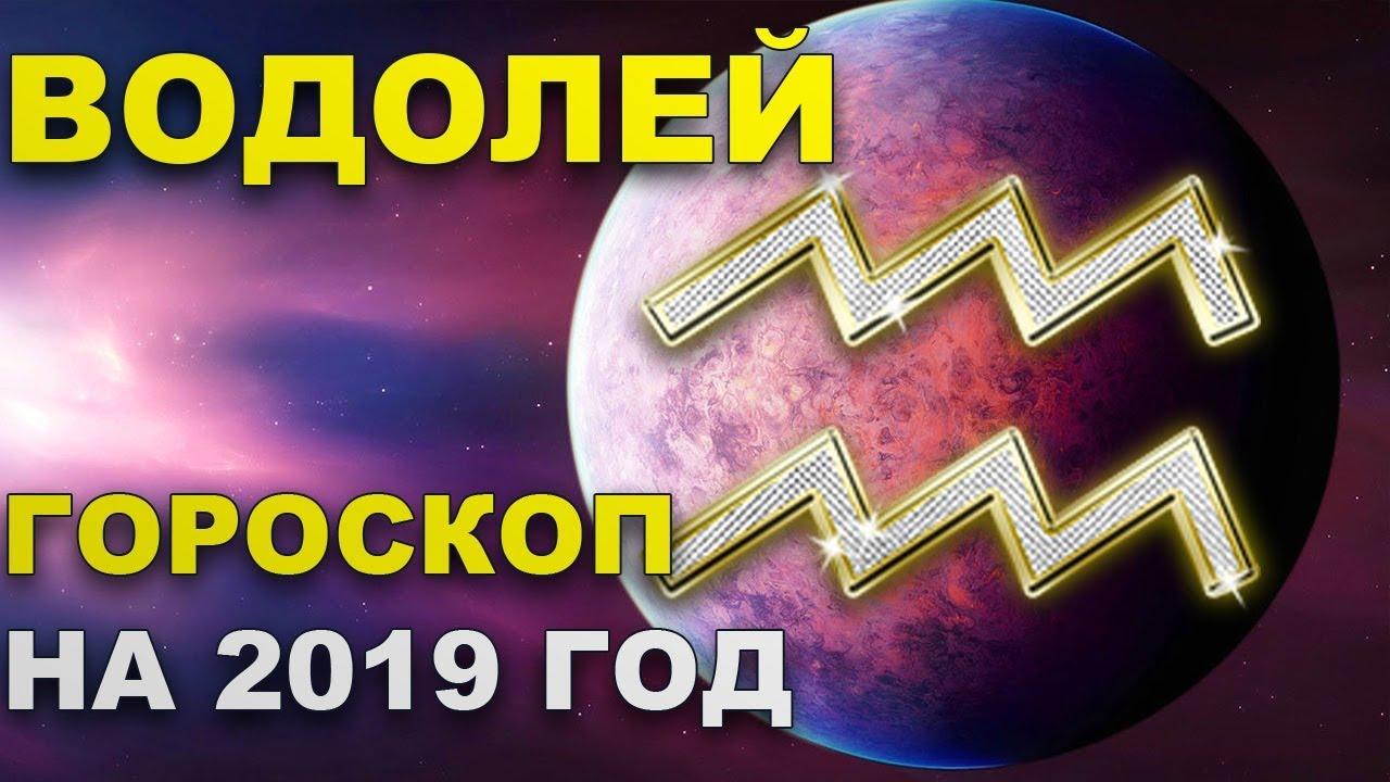 Расположение небесных тел по гороскопу на сентябрь года свидетельствует о формировании положительных тенденций для многих астрологических символов.