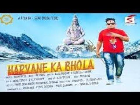 Bhole Dega नोट छापन की मशीन || Rajesh Singhpuriya || Haryanvi Bhole Baba Songs Whatsapp status