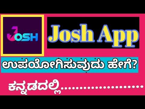 How To Use Josh App In Kannada Josh Short Video Made In India App 2020 Youtube